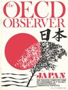 image of OECD Observer, Volume 1984 Issue 2