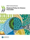 image of Regional Policy for Greece Post-2020