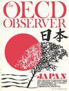 image of OECD Observer, Volume 1984 Issue 2